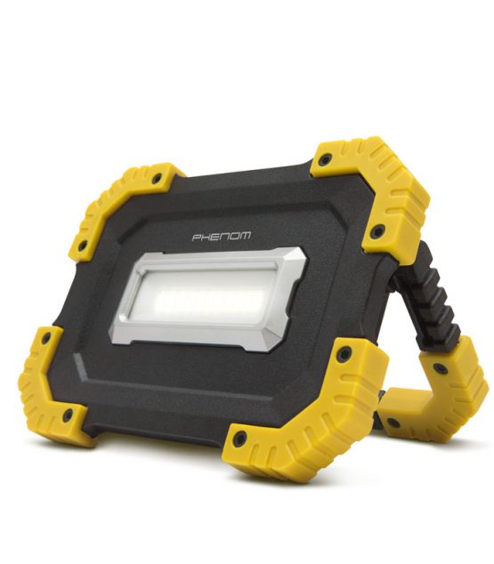 Multifunkčný COB LED reflektor s funkciou nabíjačky cez USB, vysokosvietivý, teraz v akciovej cene.